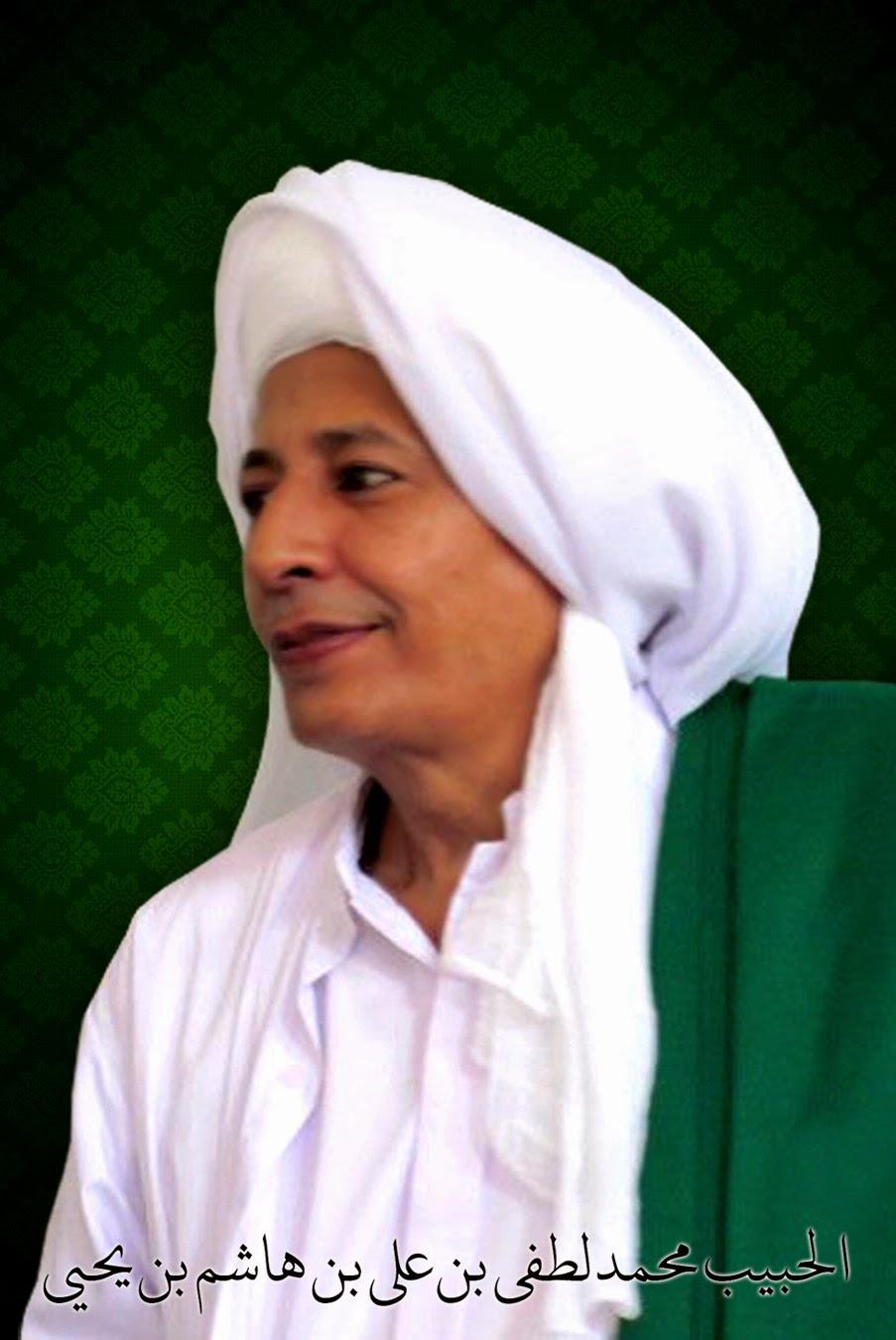 Habib Muhammad bin Yahya Hijau